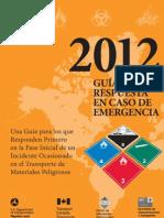 GRE 2012