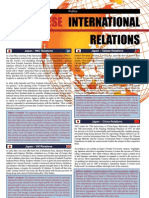 International Relations (July 2007)