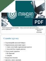 [17] Mandal General Insurance_Batkhishig