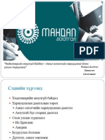 [17] Mandal General Insurance_Batkhishig