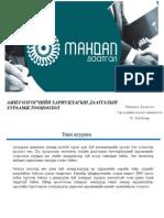 [19] Mandal General Insurance_Ankhbayar