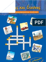 Diction Illustr Grec
