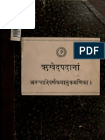 Word Index to Rigveda (Rigveda Concordance)