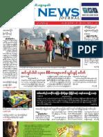 7 Day News- Vol. 11- No. 45, Jan 17, 2013