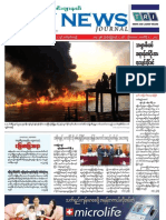 7 Day News- Vol. 11- No. 48, Feb 7, 2013