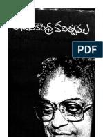 Adhunikandhra Kavitvam Sampradayalu Prayogalu