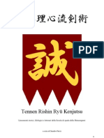 Tennen Rish in Ryu Kenjutsu