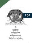 Sloka Book Sanskrit English