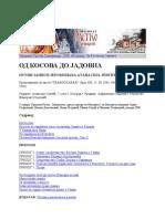 48663875-OD-KOSOVA-DO-JADOVNA.pdf