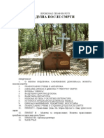 38298698-Jeromonax-Serafim-Rouz-Dusha-Poslije-Smrti.pdf
