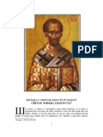 Beseda-o-Apostolu-Pavlu-Svetog-Jovana-Zlatousta.pdf