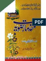 Muqaddamat e Razvia by Allama Muhammad Abdul Hakeem Sharaf Qadri