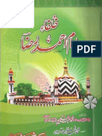 Khulafa e Imam Ahmad Raza by Sharaf Qadri.pdf