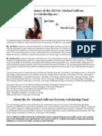 2013 winners of Dr. Michael Sullivan Diversity Scholarhsip