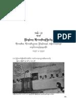 Myanmar Student Movement 2c