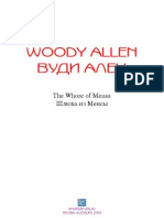 Woody Allen the Whore of Mensa
