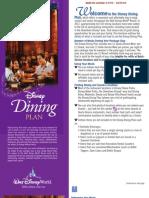 2012 Dining Dizney