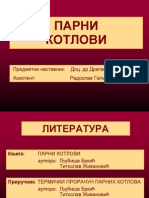 At-1-Energetski-Parni-Kotlovi-I-30-09-08.pdf
