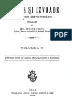 Surete Si Izvoade - Vol 05 (1423-1692)