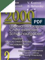 2000 Tactical Chess Exercises Vol 2 (Kostrov, B.beliavsky)