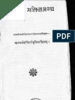 ShivaSutrasAndBhaktiSutras-PitambaraPeethSwami.pdf