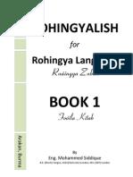 Rohingyalish Book 1