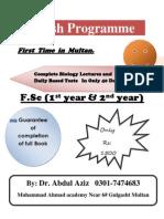 Crash Programme