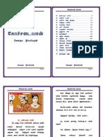 Gowthama Neelambaran_kochadayan Book