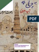 Sunday Old Book Bazar-17 March, 2013-Rashid Ashraf