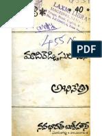 49859028-madireddy-Abhinethri