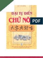 Vu Van Kinh-DTD Chu Nom