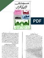Masjeden Quran Ki Nazar Main.pdf