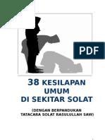 38 KESILAPAN UMUM DI SEKITAR SOLAT