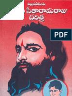 అల్లూరి సీతారామరాజు చరిత్ర