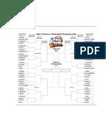 Complete 2013 NCAA men's basketball tournament bracket