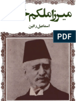 Mirza Malkam Khan
