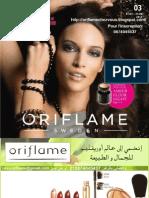 Catalogue 4 Avon Marocpdf