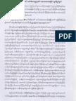 Dr Tu Ja Opinion on Peace in Burma