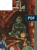 Bhayanak Ghar-Saif Uddin Hasam-Feroz Sons-1970
