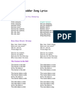 Baby  Song Lyrics
