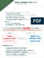 新聞破綻.jpg