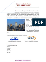 Brochure of Chinese Localization Center