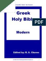 Greek Modern New Testament PDF