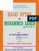 Kalki Avtar is Prophet Muhammed in English