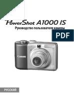 Canon PowerShot A1000 IS  -- Ru