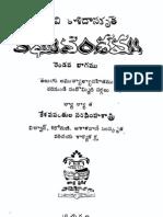 RaghuVamsamu_2 part