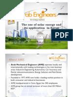Arab Engineers