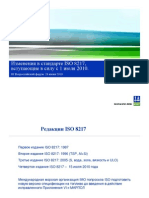 ISO 8217 - 2010
