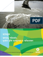 Handbook- Climate Change, Disaster Risk Management and Adaptation (Bangla)