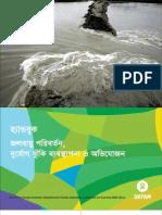 Handbook- Climate Change, Disaster Risk Management and Adaptation (Bangla)